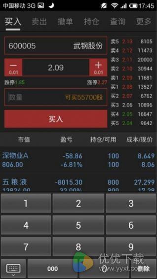 同花顺安卓版 v9.28.02 - 截图1