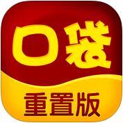 口袋进化iOS版 V1.0
