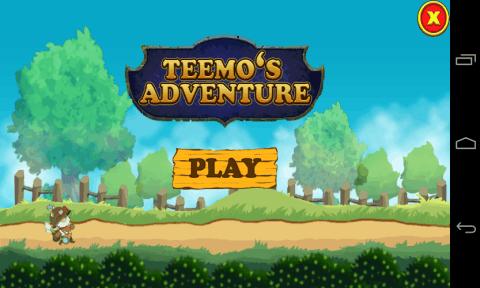超级Teemo冒险 安卓版 v 1.0.0 - 截图1