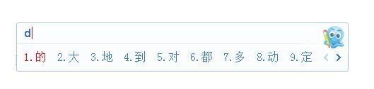 2345输入法如何打出特殊符号4