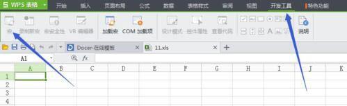 WPS中Excel怎么安装使用宏插件
