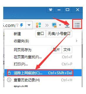 CPU占用高怎么办2