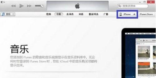 iTunes怎么导入图片2