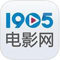 1905电影网iOS版 V4.2.5