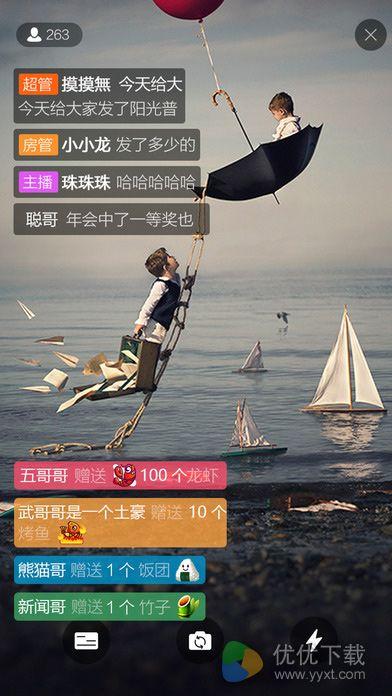 熊猫直播主播版iOS版 V2.1.0 - 截图1