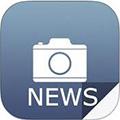 新闻相机iOS版 V2.30