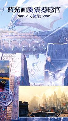 天堂2:血盟iOS版 V1.0.3 - 截图1