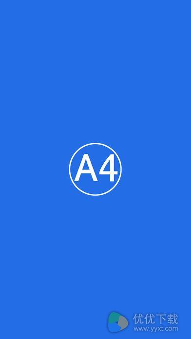 爱思助手iOS版 V1.4 - 截图1