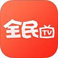 全民TV iOS版 V2.1.2