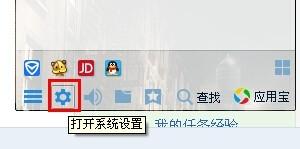 QQ正在输入如何取消2