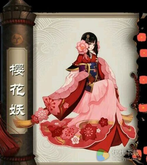 阴阳师斗技场樱花妖阵容搭配推荐攻略