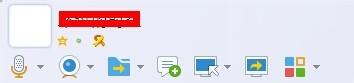 QQ正在输入如何取消7