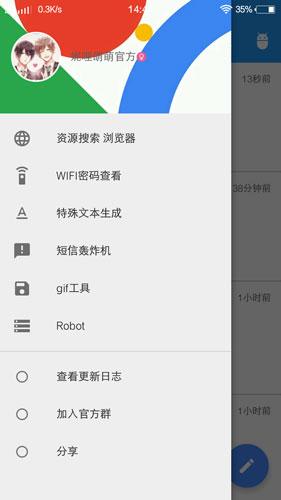 妮哩萌萌安卓版 v7.6 - 截图1