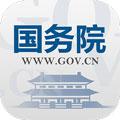 国务院安卓版 v1.2