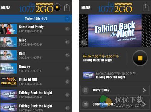 2GO FM测评:摇滚音乐停不下来2