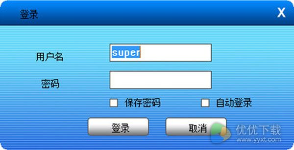 今可视监控官方版 v1.0 - 截图1