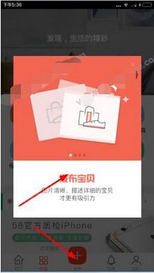 转转app评测:一个轻松变换现金的二手交易平台4