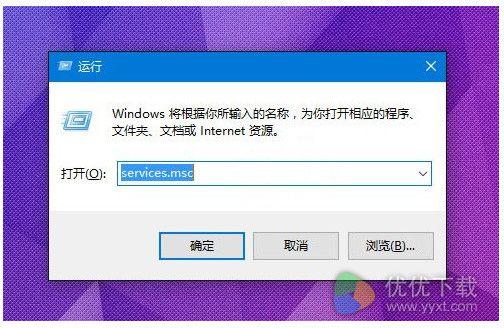 Win10无法打开定位服务如何解决1
