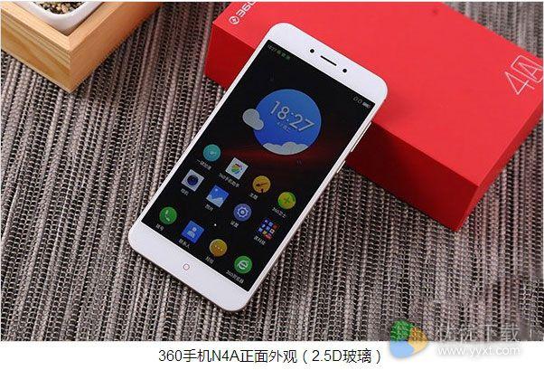 360手机N4A与N4S区别3