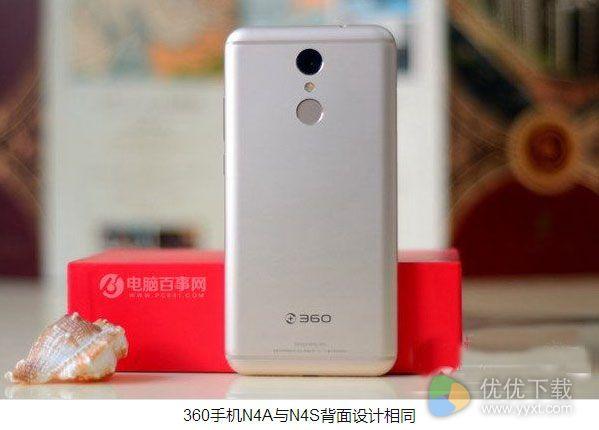 360手机N4A与N4S区别5