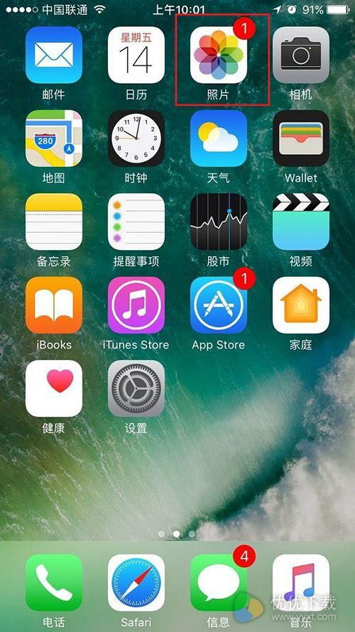 iPhone7/7 Plus批量删除照片方法教程1