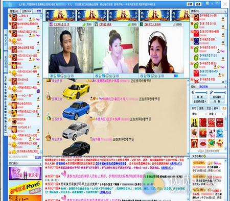 51VV视频社区官方版 v2.6.2.71 - 截图1