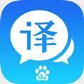百度翻译安卓版 v6.16
