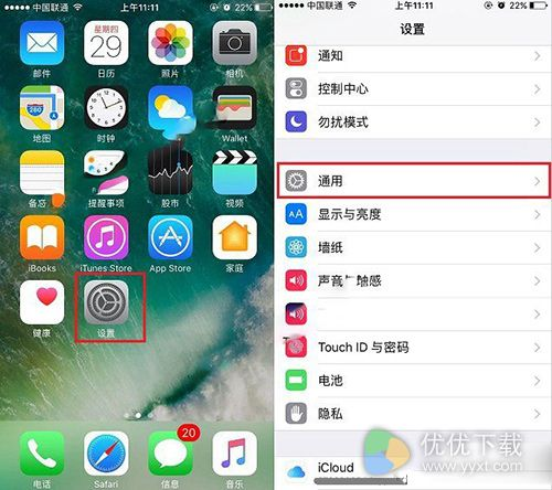 iPhone7与7 Plus手写输入法设置教程1
