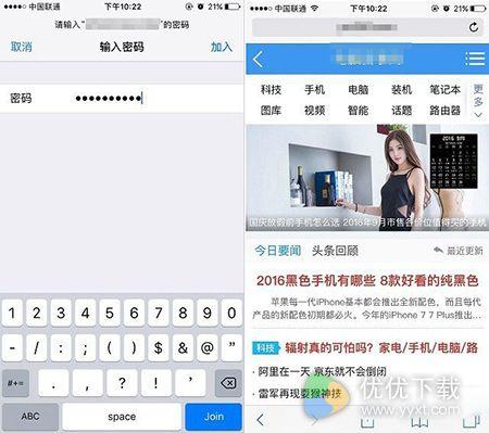 iPhone7与7 Plus断开WiFi重新连接方法3