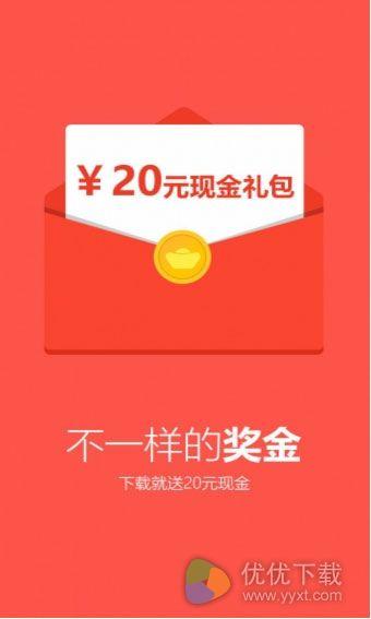 钱宝宝安卓版 v2.1.052 - 截图1