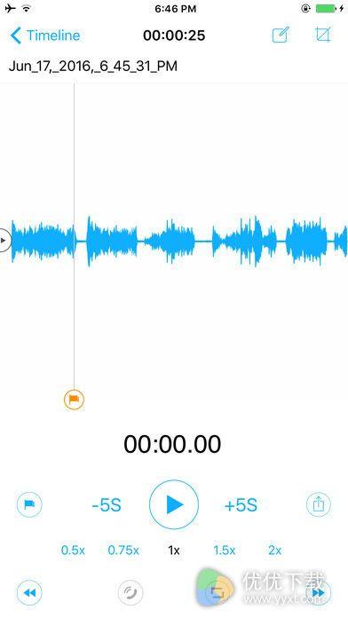录音机Pro测评:录音原来如此简单2