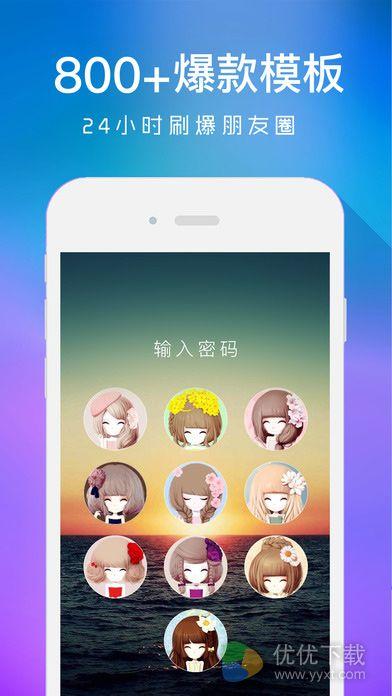 壁纸精灵iOS版 V1.0 - 截图1