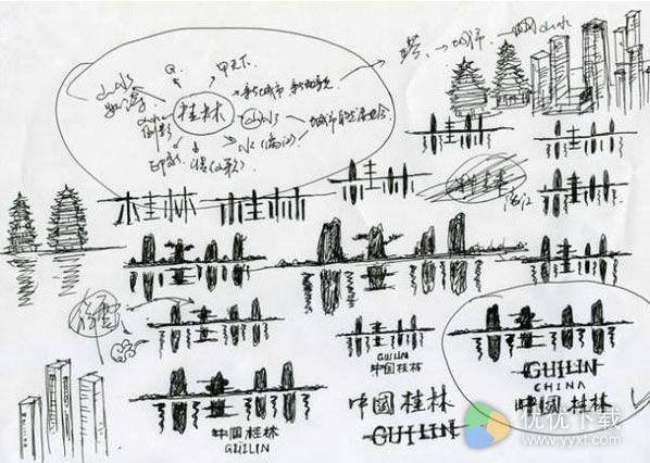 两年时间将中国34个省市名字重新设计2