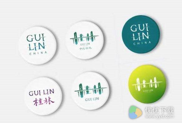 两年时间将中国34个省市名字重新设计5
