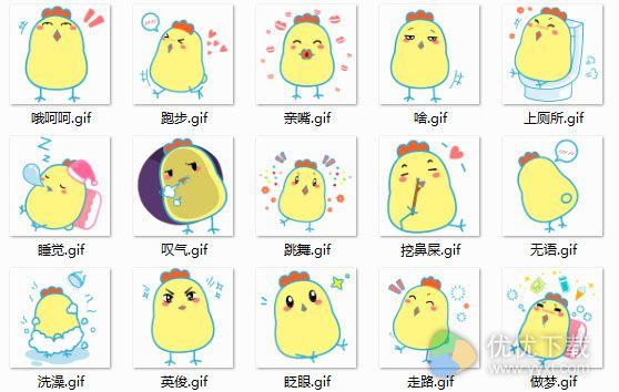 黑眼鸡日常表情官方版 - 截图1