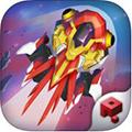 星际爆点iOS版 V1.09
