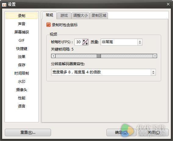 ocam中文绿色版 v344.0 - 截图1