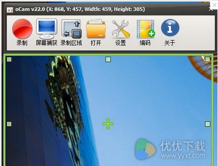 oCam V157.0中文版(屏幕录制) - 截图1