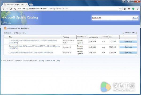 微软Update Catalog网站支持其他浏览器访问