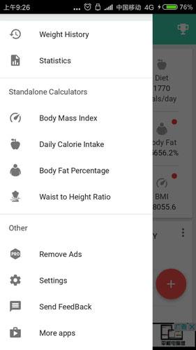 减肥计算机安卓版 v3.4.1 - 截图1
