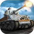 王牌中队坦克战iOS版 V1.1.33