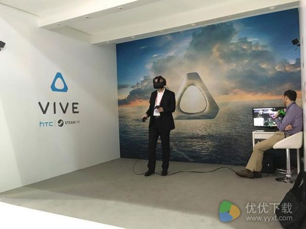 vr store