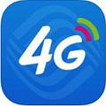 4G管家iOS版 V3.1.2