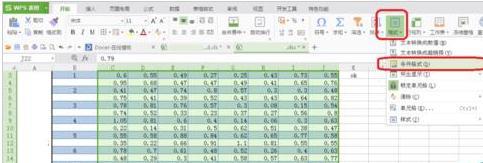 在wps表格中怎么标记特定数字2