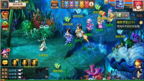 梦幻西游手游海底寻宝怎么玩1