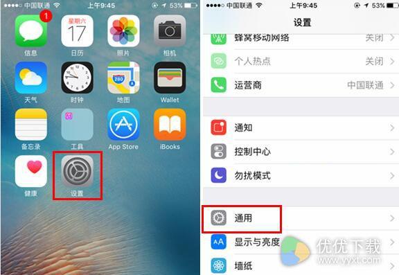 苹果7查询激活时间教程
