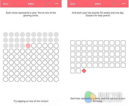 Life Calendar测评:人生日记永久回忆3
