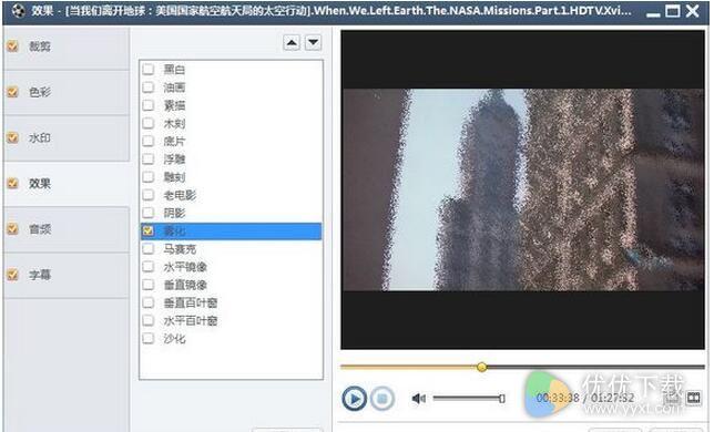曦力音视频转换专家怎么使用3