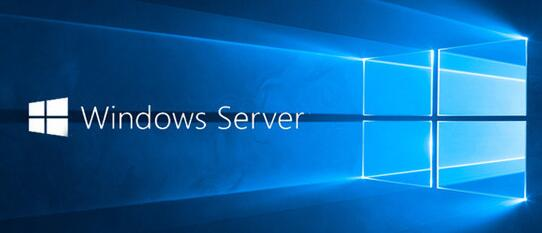 Windows Server 2016 简体中文正式版
