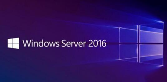 Windows Server 2016 简体中文正式版 - 截图1